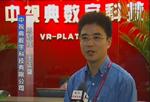 虚拟现实vrp案例-民营企业自主创新,海淀新闻台采访中视典